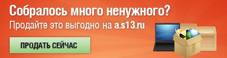 Объявления Гродно