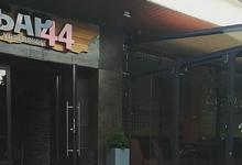 Бар 44