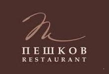 Ресторан «Пешков»
