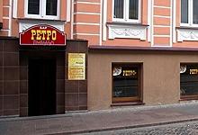 Ретро-пицца