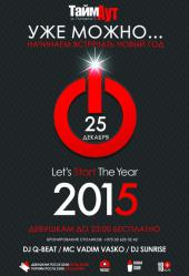 Lest's Start The Year 2015