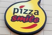 Кафе Pizza Smile спешит разделить вместе с Вами эту прекрасную пору года