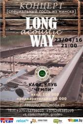 Концерт LONG ACOUSTIC WAY (L.A.W.) впервые в Гродно