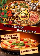 Жаркие будни в Pizza Smile ул. Победы, 47