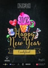 """Новый год в клубе """"База"""""""