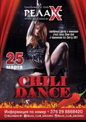«Chili dance» в Gentlemen's club Релакс