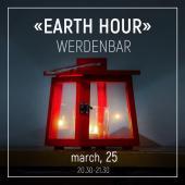 Lights out – Час земли в гастробаре Werden