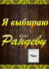 Розыгрыш БЕСПЛАТНОГО банкета на 1000 рублей