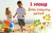 """Международный день защиты детей в кафе """"Паланэз"""""""