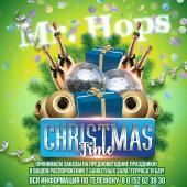 """CRISTMAStime в """"Mr.Hops"""""""