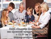 Воскресные обеды - традиция счастливых семей
