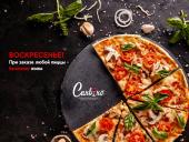 Безлимит колы при заказе любой пиццы